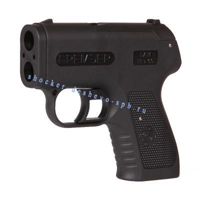 Аэрозольное устройство защиты «Премьер»
